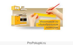 Кухни от производителя: классика или оригинальность?