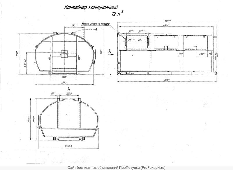 Бункер-накопитель с системой-мультилифт