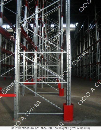 Рама для фронтальных грузовых стеллажей.