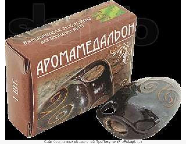 Аромамедальон - керамический кулон. Скидка