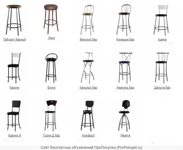 Барный стул Зета на металлокаркасе.