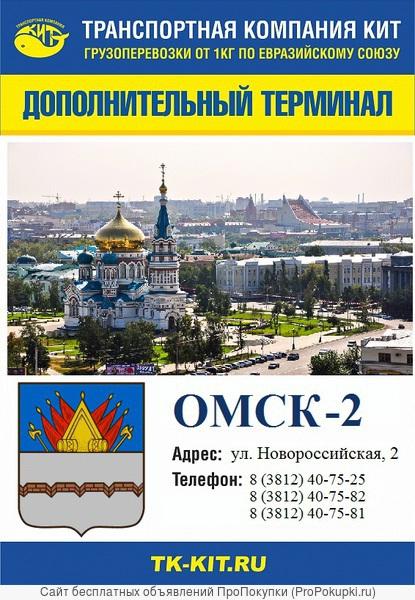 продвижение сайтов укроп