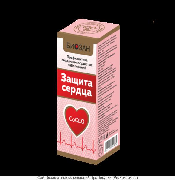 Коэнзим Биозан - Защита Сердца, сосудов