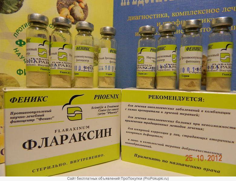 Лечение рака флараксином, аконитом, болиголовом