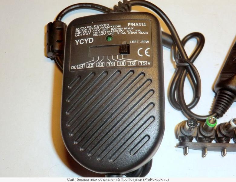 Зарядка для ноутбука в авто универсальная
