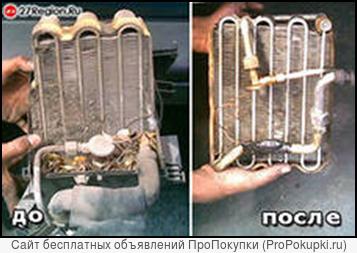 ремонт радиаторов,отопителей,автокондиционеров,авторефрежираторов