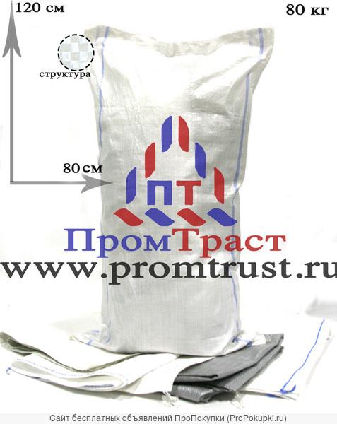 Мешок ( пакет) полипропиленовый зеленый,белый