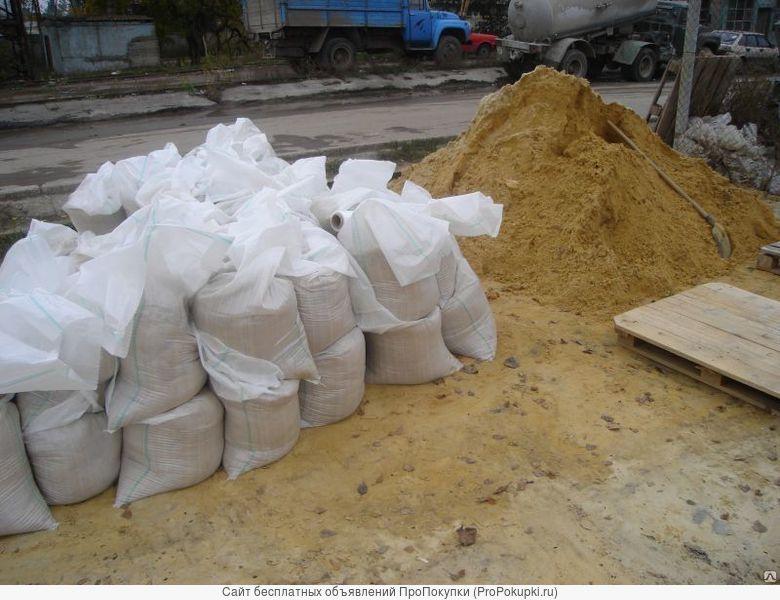 Песок в мешках мелкозернистый (45 кг)