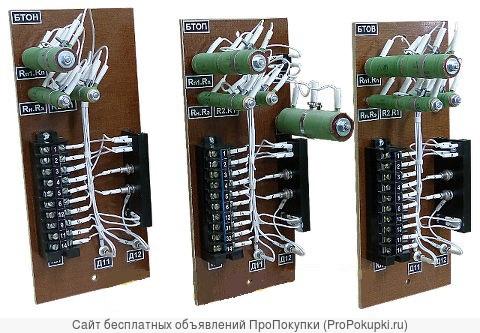 Блок токовой отсечки БТОВ - привод поворота