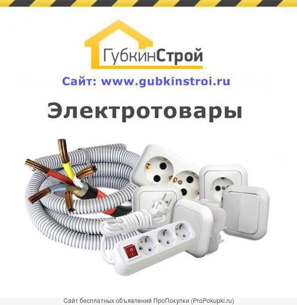 Электротовары, провода, автоматы, щиты