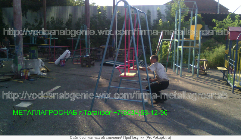 Детские Качели