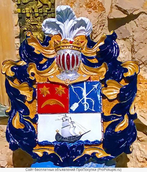 Герб с наметом и щитом