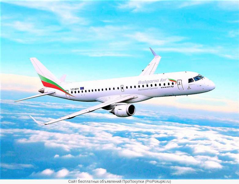 Чартерные рейсы в Болгарию, Грецию, Испанию и т.д