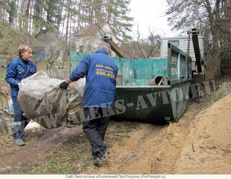 Вывоз строительного мусора контейнером ПУХТО в Смоленске
