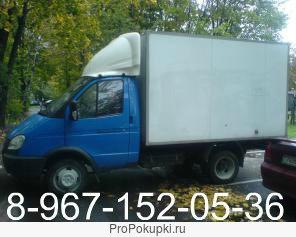Ищу работу на своем грузовом авто Газель фургон