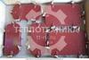 Крышки вентиляционные ВГН судовые. ОСТ 5.5250-76