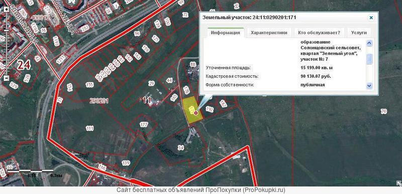 Продам участок 1,5 Га пром.назначения в Солнечном