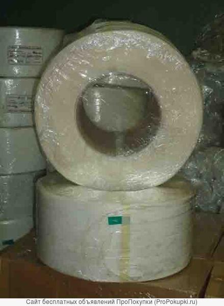 Компания «СервисПак» продает полипропиленовую ленту (стреппинг-ленту)