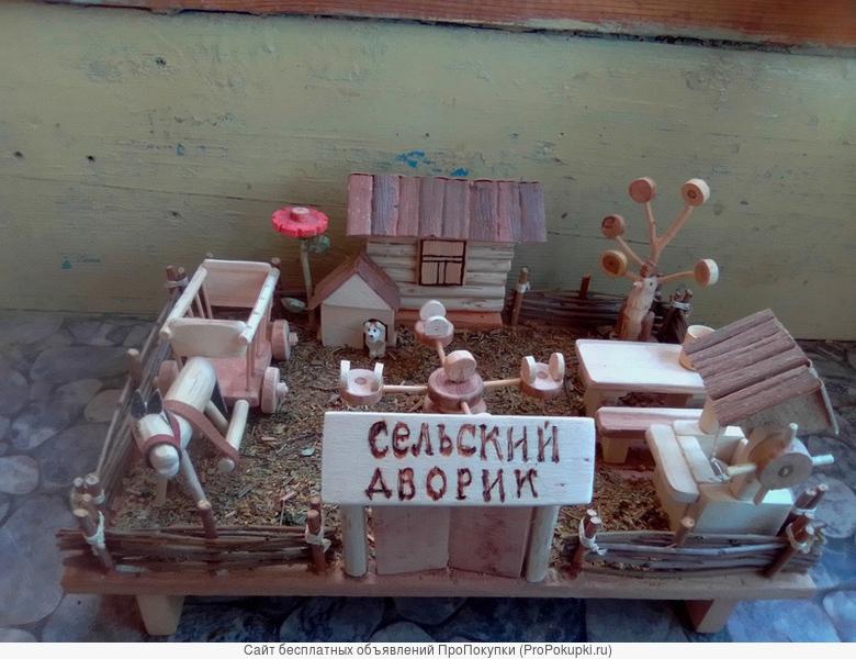 Деревянная игрушка Сельский дворик