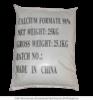 Формиат кальция (98%) - от 2 кг