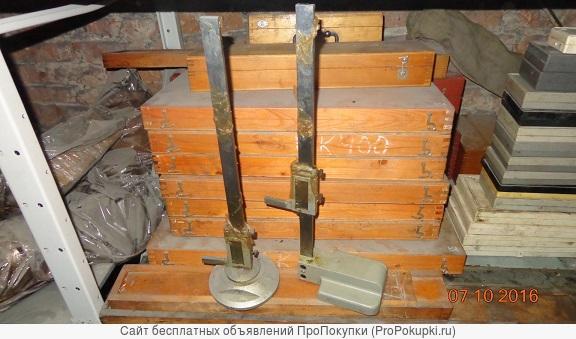 измерительные инструменты( с хранения)