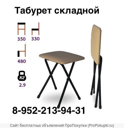 Мебель для кейтеринга, кемпинга, уличной торговли