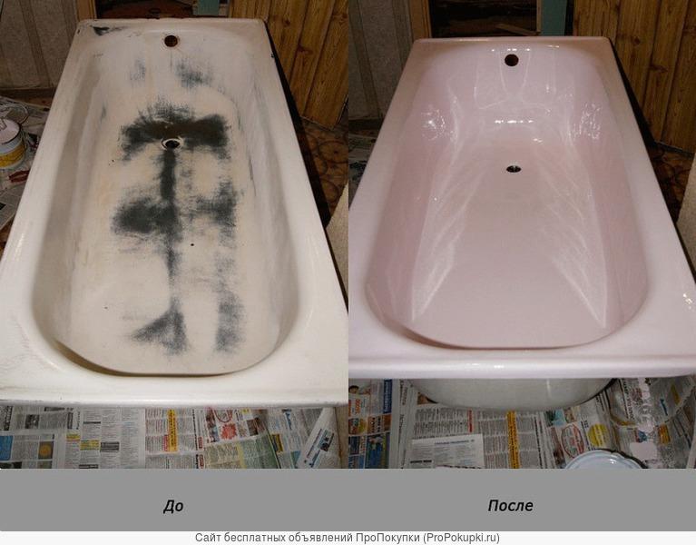 Реставрация ванн акрилом в Саратове
