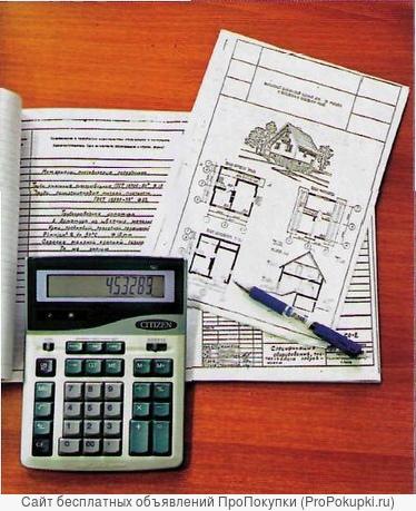 Обучение по курсу «Основы Сметного дела» в центре «Союз»