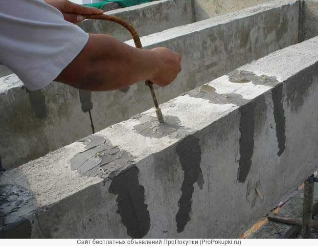 Ремонт бетонных фундаментов частных домов и высотных зданий