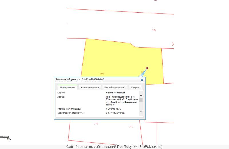 Срочно продам земельный участок в п.Джубга