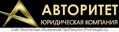 ООО ЮК