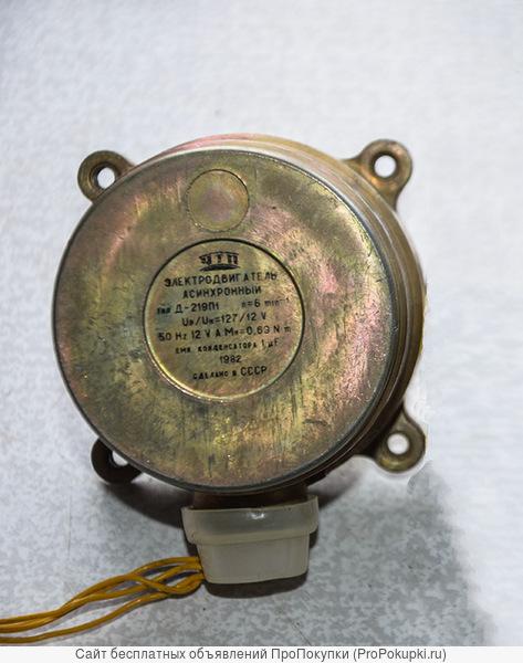 Электродвигатель асинхронный д - 219п1 6 об в минуту