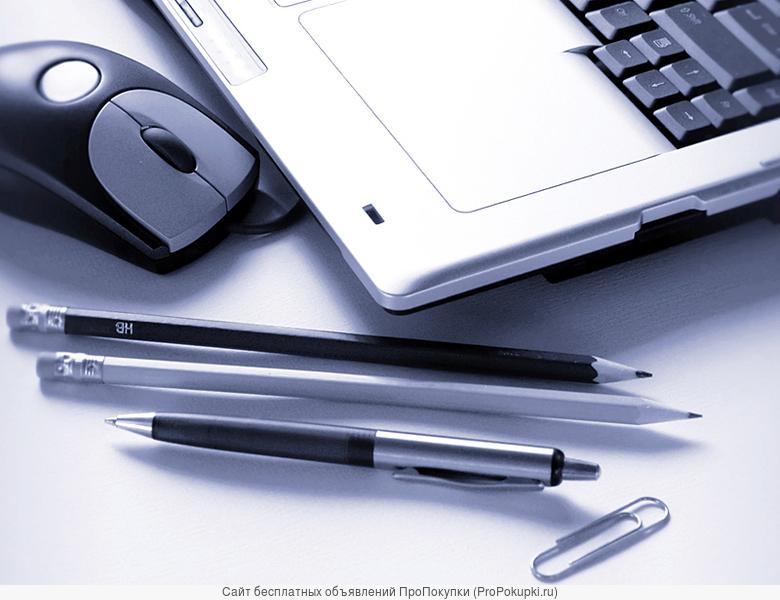 Обучение по курсу «Основы компьютерной грамотности, оператор ПК, офисные программы Microsoft Word, электронные таблицы MS Excel» в центре «Союз»