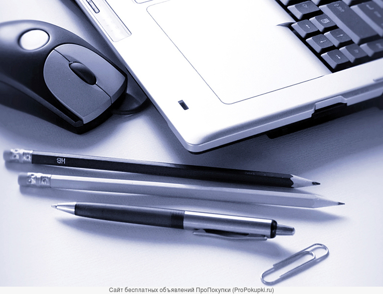 Обучение по курсу «SEO: продвижение сайтов для начинающих» в центре «Союз»