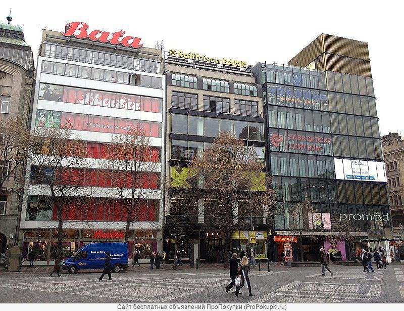 Инвестиционный проект в Чехии