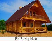 строительство домов из оцилиндрованного и рубленого бревна