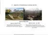 Изготовим теплицы в Ульяновске