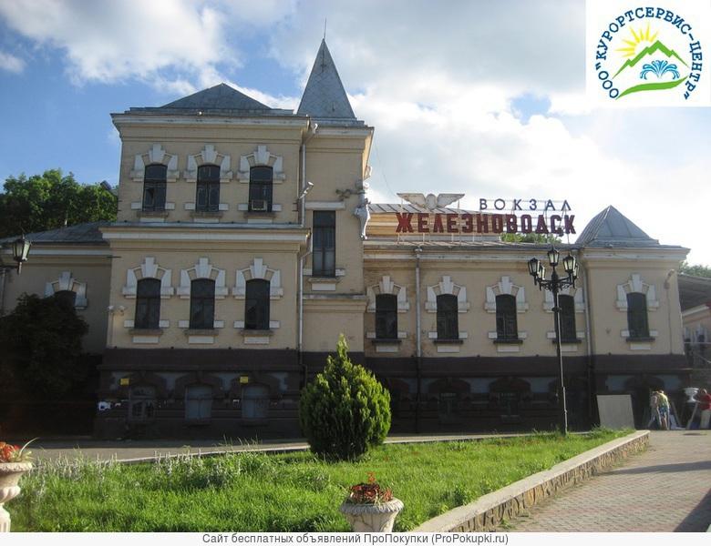 Путевки в санатории КавМинВод