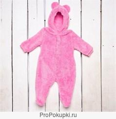 Продам детскую одежду отечественного производителя