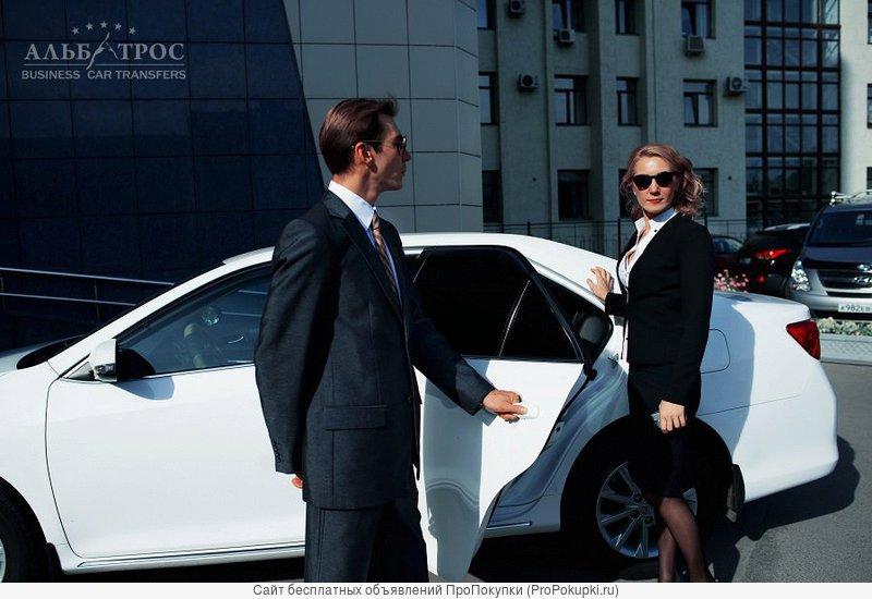 Трансфер в аэропорт, такси межгород, аренда автомобиля с водителем