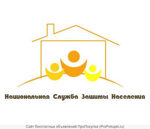 Банкротство Физических Лиц в Челябинске