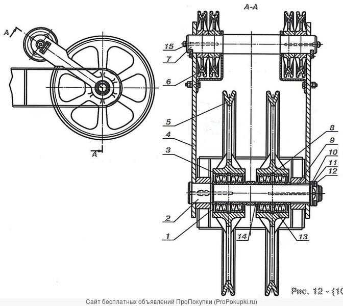 1080.05.39-3СБ Головная часть стрелы к экскаватору ЭКГ 5