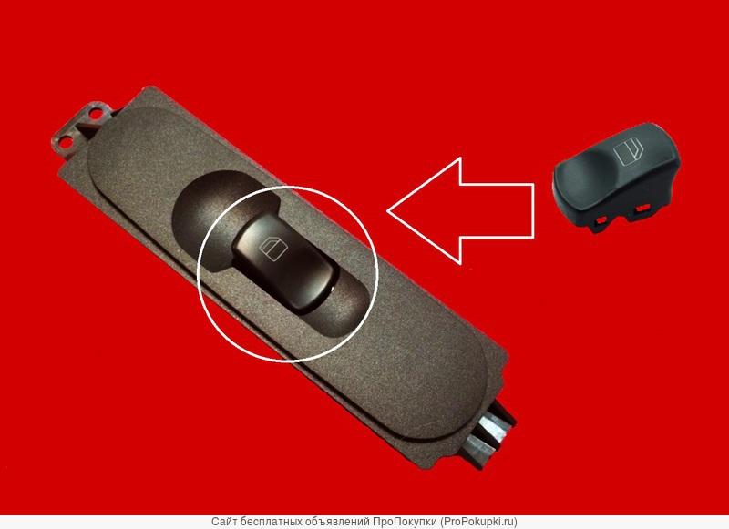 кнопка стеклоподъёмника для Мерседес W906,W639