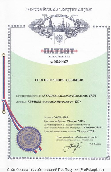 Франшиза медицинской клиники Ра-Курс прибыль от 300 тыс. рублей
