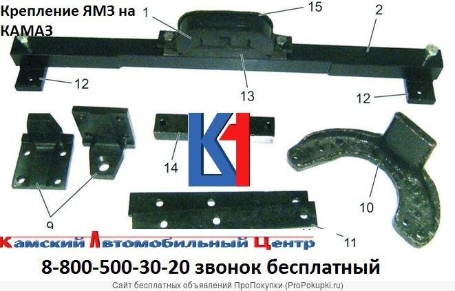 Комплект установки двигателя Ямз на авто Камаз