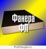 Ламинированная фанерная ПОЛОСА