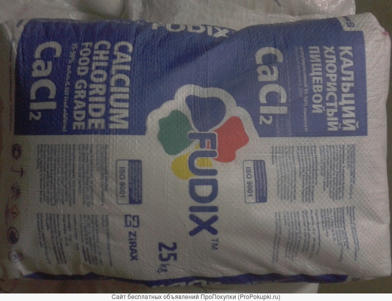 Кальций хлористый пищевой (фудикс) меш. 25 кг