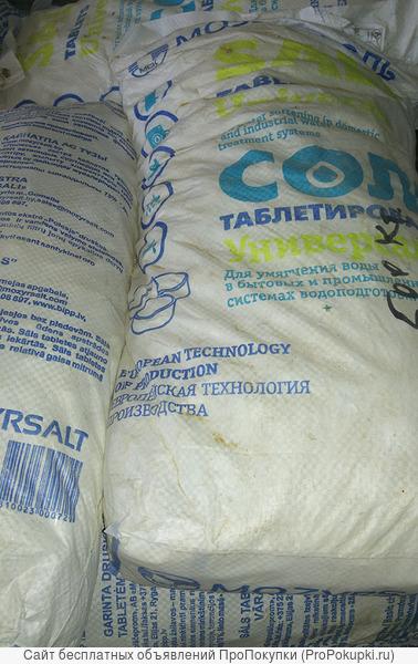 Соль таблетированная (Беларусь) меш. 25 кг