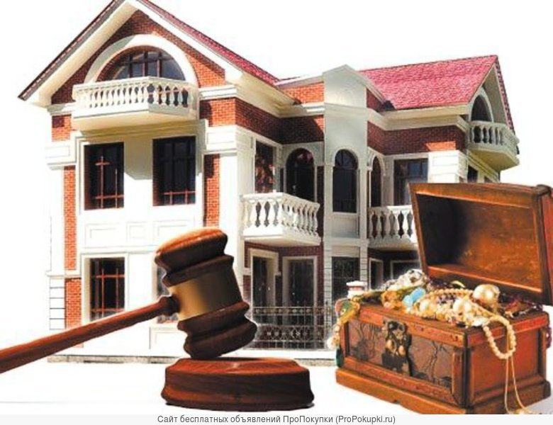 Юридическая помощь по вступлению в наследство
