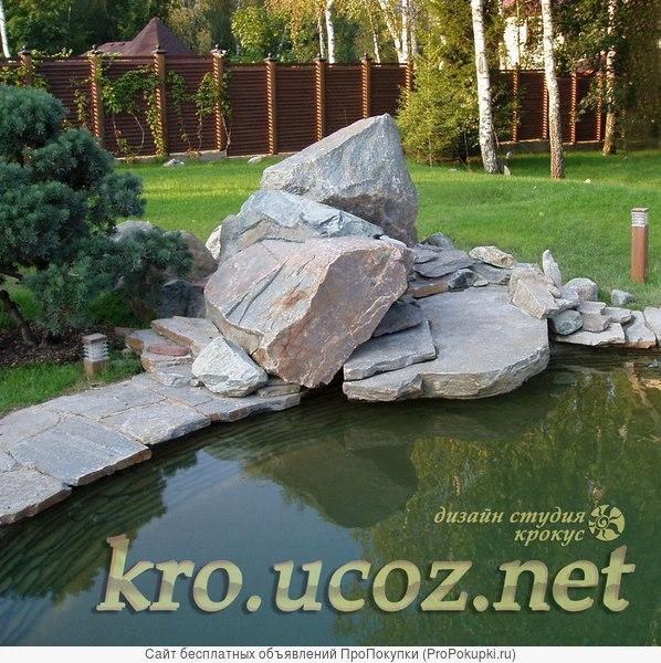 Ландшафтный дизайн, декор, искусственный камень
